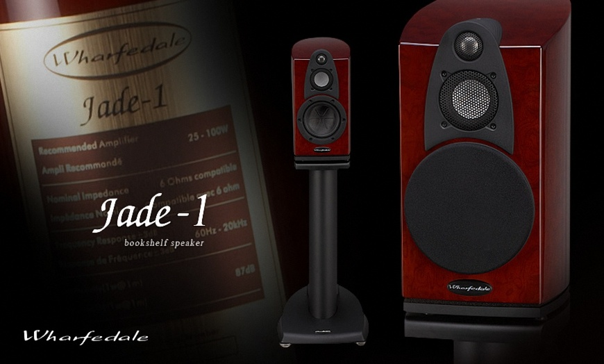 Loa Wharfedale Jade 1