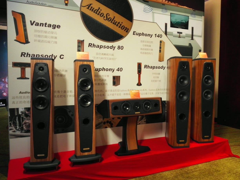 Loa Audio Solutions Vantage Classic hay