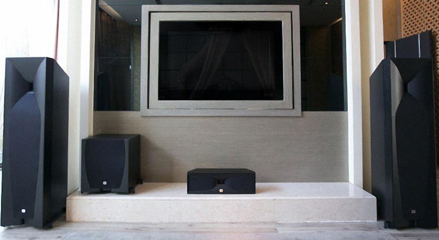 loa JBL Studio 520C